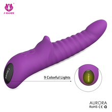 Male Female Anal Dilator Sex Toy Pictures with 9 Strong Speeds Vibrator