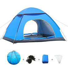 3-4 Person family camping hiking tent outdoor folding water resistant camping beach tent with carry bags