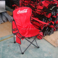 outdoor beach camping folding chair