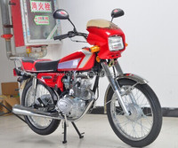 FH125-1B CG NEW DESIGN CLASSIC motorcycle