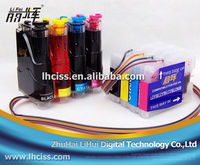 LC37 LC51 LC57 LC960 LC1000 LC970 CISS for brother MFC-230C 235C 240C Inkjet Printers