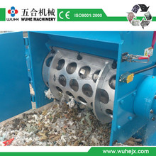 ldpe film shredder