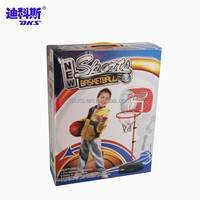 Mini Adjustable Children Basketball Pole