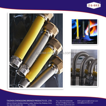 Flexible gas meter hose with high quality