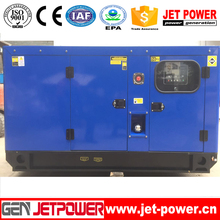 150Kva silent type Volvo Engine Water Cooled diesel generator from alibaba best sellers