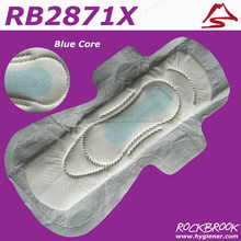 High Quality Competitive Price Disposable Sanitary Pad For Women Manufacturer from China