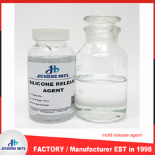 glass bottle factory Die mold release agent silicone fluid with best promotional price