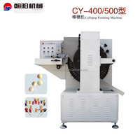 High capacity different size ball shape lollipop candy making machine