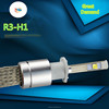 LED H1 headlight with PHILIP-D1723 chip more than 2500LM no fan design DC 12-24V for car headlight