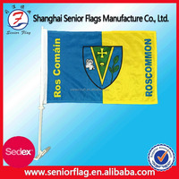 Screen Printing Polyester car flag