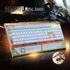 Wired USB backlit multimedia mechanical keyboard GT1200