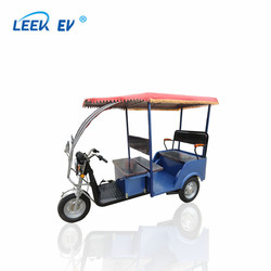 Wholesale electric auto 48v dc motor cycle rickshaw