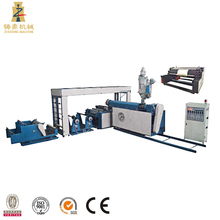 WENZHOU PP WOVEN BAG LAMINATION MACHINE, NONWOVEN FABRIC LAMINATION MACHINE