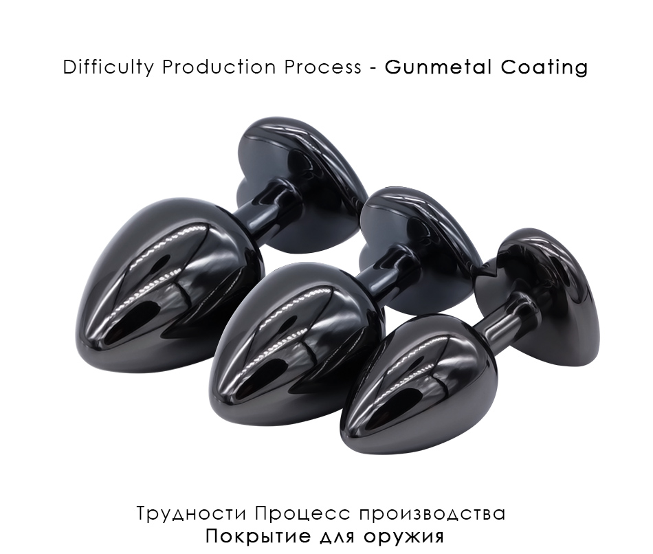 Gunmetal Heart Shape Stainless Steel Anal Butt Plug Dildo Vibrator Adult Massager Beads Sex Anal Toy