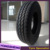 205/65R16C Auto PCR Car Tire