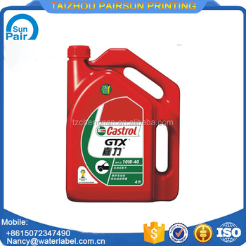 Hot sale PP In mould label for Gasoline bottles