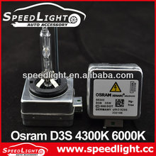 Factory Supply Wholesale D3S Osram 6000K HID Xenon Bulb