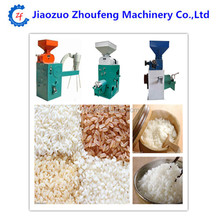 Industrial automatic rice mill rubber roller for rice huller machine