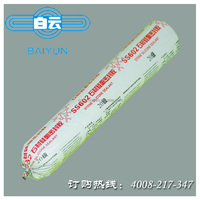 high temperature RTV silicone sealant for coated glasses and metal