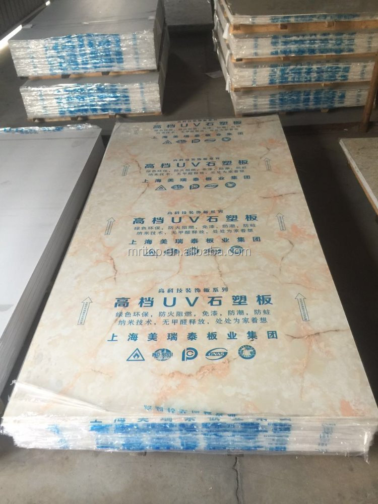 PVC Marble Plate