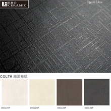 China building materials Lappato Black glitter Full body vitrified ceramic floor tiles for Living room 66CL04P