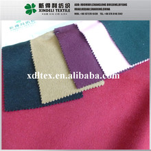 XL22859 High quality New design double side brushed various colors double faced wool fabric