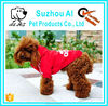 Pet Puppy Dog Cat Coat Clothes Hoodie Sweater Costumes Adidog Pet Dog Clothes