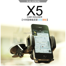 Original Kalaideng X5 car holder for moblie phone,For iphone & for samsung & for 3.5-6 inch phone KLD car mount 360 ROTATION