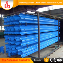 Double wave Hot sale w beam safety sprayed highway guardrails block