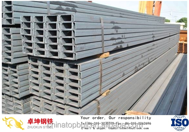 CONSTRUCTION STRUCTURAL/HOT ROLLED/U CHANNEL
