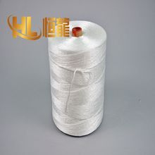 high quality vegetable garden greenhouse agricultural packing pp twine/rope