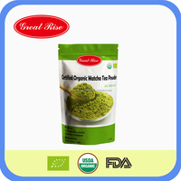 Hot Sale 100% Natural Organic Instant Green Tea Matcha Powder
