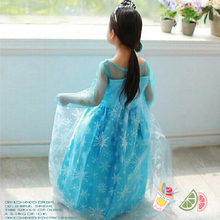 Whoelsale Frozen Elsa Dress Costume Children Girls Frozen Elsa Dress Cosplay Costume