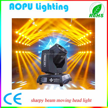 Double Optics 230w 7R china sharpy moving head beam light with 32 prism