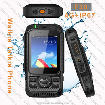 New Products 2016 Android Walkie Talkie With Camera,Wireless Video Intercom Wholesale