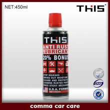 450ml rust protection spray anti rust lubricant
