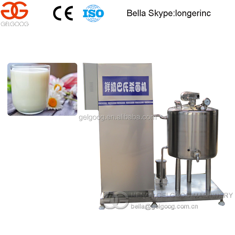2015 New Type High Quality Milk Sterilization Machine