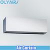 Air curtain brands