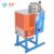 A20Ex Low boiling point Hydrocarbon solvent recycling machine on sale