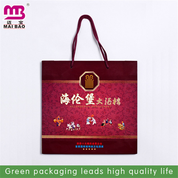 low shipping cost brown kraft paper bag for building material