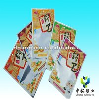 Chinese food plastic bags three side packing supplier cellulose plastic bag manufacture