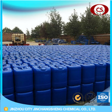 raw material factory formic acid producer