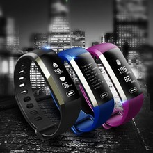 0.96inch M2 plus smart bracelet with Blood Oxygen, Fatigue, Blood Pressure, Heart Rate monitors. Health monitor watch