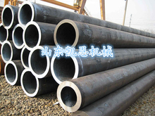 China manufacturer mild steel pipe properties