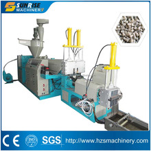 Plastic film recycling pelletizer machine
