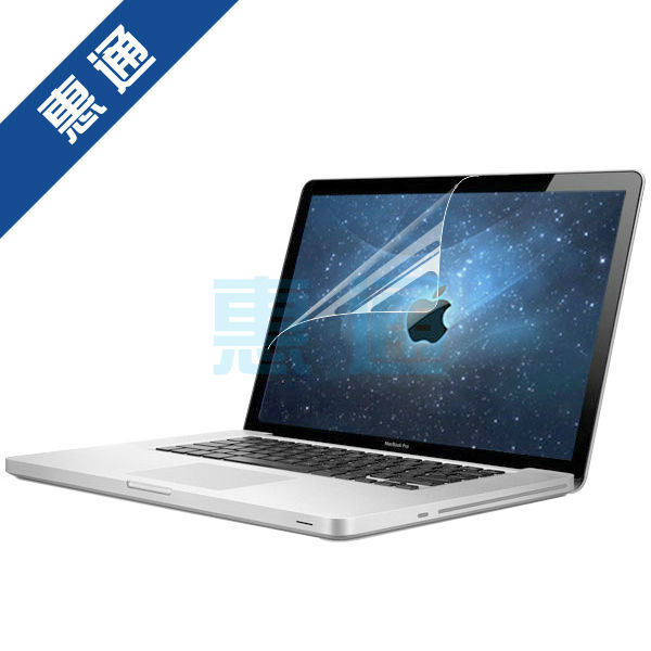 "11"" 13"" 15"" macbook screen protector,factory supply apple macbook air/pro screen protector"