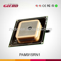 (Manufacture) High Performance, Low Price-RFID Receiver Antenna/rfid antenna/rfid passive antenna