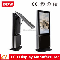 46 inch outdoor dual screen lcd advertising player