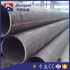api 5l grb large diameter heavy wall steel pipe 800mm for transmission of natrual gas