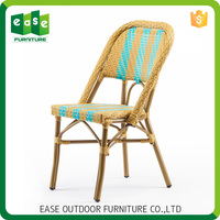 Alibaba china supplier Homelike Non-wood Aluminum french cafe chair rattan